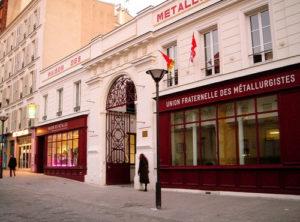 Maison des metallos - メゾン・デ・マテロ